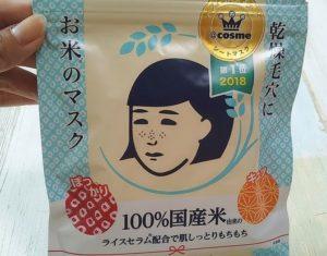 お米のマスク 毛穴撫子のパッケージ