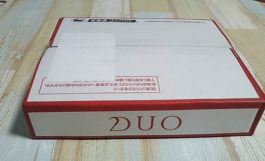デュオ クレンジングバームが送られてきた箱