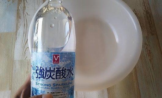 炭酸水と洗面器
