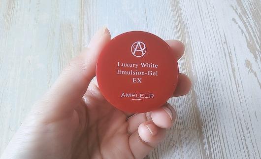 アンプルール トライアルキット 美容乳液ゲル