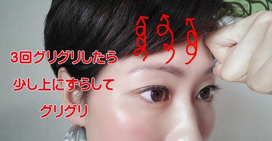 目が小さくなる予防の運動